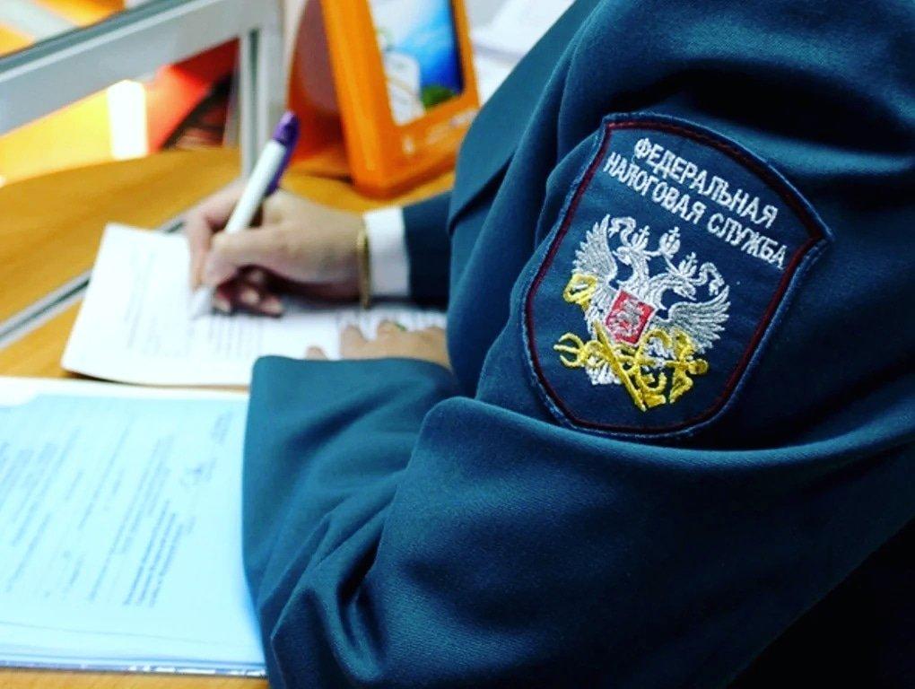 Ответственность за непроведение обязательного аудита при выявлении нарушения ИФНС